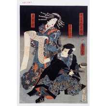 Utagawa Kunisada: 「大日本拾盗鏡」「自来也」「若菜姫」 - Waseda University Theatre Museum