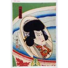Toyohara Kunichika: 「蛇丸 河原崎権十郎」 - Waseda University Theatre Museum