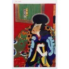 Utagawa Kunisada III: 「児雷也 市川団十郎」 - Waseda University Theatre Museum