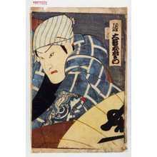 Toyohara Kunichika: 「久利加羅でん次 大谷友右衛門」 - Waseda University Theatre Museum