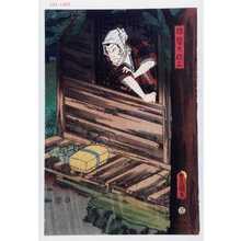 歌川国貞: 「提婆の仁三」 - 演劇博物館デジタル
