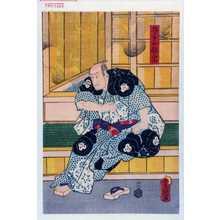 歌川国貞: 「五郎兵衛政宗」 - 演劇博物館デジタル