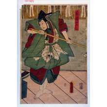 歌川国貞: 「来国とし」 - 演劇博物館デジタル