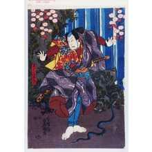 Utagawa Kunisada: 「美戸小治郎武久」 - Waseda University Theatre Museum
