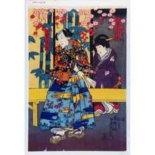 Utagawa Kunisada: 「太郎妻浅香」「小栗兼氏」 - Waseda University Theatre Museum