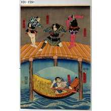 Utagawa Kunisada: 「鬼尾銅八」「漁師浪七」「瀬ゝ城蔵」「運天坊」「浪七女房おふし」 - Waseda University Theatre Museum