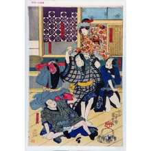 Utagawa Kuniyoshi: 「照手姫」「ぜゞ城蔵」「漁師浪七」「鬼尾銅八」「矢バせ橋蔵」 - Waseda University Theatre Museum