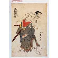 Utagawa Toyokuni I: 「小栗判官兼氏 沢村源之助」 - Waseda University Theatre Museum