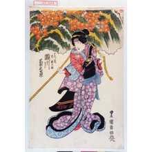 Utagawa Toyoshige: 「はつ花 実ハ照天姫 瀬川菊之丞」 - Waseda University Theatre Museum