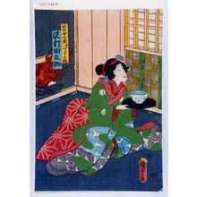 Utagawa Kunisada II: 「水仕女小萩 実ハてる手姫 沢村田之助」 - Waseda University Theatre Museum