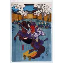 Utagawa Kunisada: 「小栗判官兼氏」 - Waseda University Theatre Museum