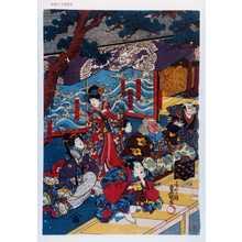 Utagawa Kunisada: 「音川玄蕃」「横山大膳」「横山太郎」「小性百松」「照天の姫」「女房浅香」 - Waseda University Theatre Museum