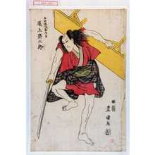 Utagawa Toyokuni I: 「本朝丸つな五郎 尾上栄三郎」 - Waseda University Theatre Museum