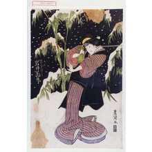 Utagawa Toyokuni I: 「次郎兵へ女房おとき 岩井半四郎」 - Waseda University Theatre Museum