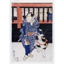 Utagawa Toyoshige: 「本町丸綱五郎 市川団十郎」 - Waseda University Theatre Museum