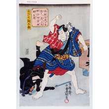 歌川国貞: 「本朝丸綱五郎」 - 演劇博物館デジタル