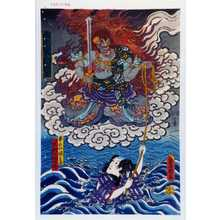 Utagawa Kunisada: 「成田山不動明王」「平のや徳兵衛 後二本朝丸綱五郎」 - Waseda University Theatre Museum