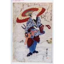 Utagawa Toyokuni I: 「出村新兵衛 中村芝翫」 - Waseda University Theatre Museum