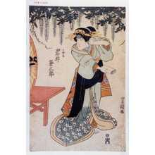Utagawa Toyokuni I: 「小女郎 岩井粂三郎」 - Waseda University Theatre Museum