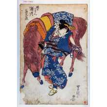 Utagawa Toyokuni I: 「関の小まん 瀬川菊之丞」 - Waseda University Theatre Museum