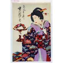 Utagawa Kunisada: 「乳人重の井 市川団十郎」 - Waseda University Theatre Museum
