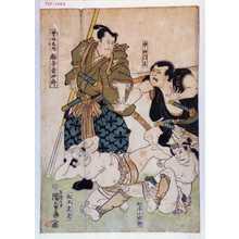 Utagawa Kunisada: 「中山門三」「鷺坂左内 松本幸四郎」「松本小治郎」「松本虎蔵」 - Waseda University Theatre Museum