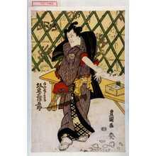 Utagawa Toyokuni I: 「ぬれ髪の長五郎 坂東三津五郎」 - Waseda University Theatre Museum