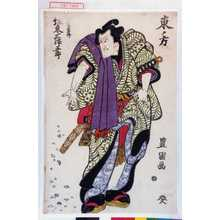Utagawa Toyokuni I: 「東ノ方」「濡髪の長五郎 坂東三津五郎」 - Waseda University Theatre Museum