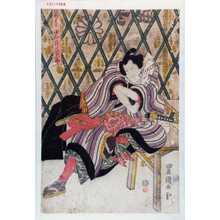 Utagawa Toyokuni I: 「放駒の長吉 岩井半四郎」 - Waseda University Theatre Museum