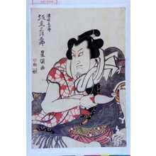 Utagawa Toyokuni I: 「濡髪長五郎 坂東三津五郎」 - Waseda University Theatre Museum