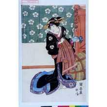 Utagawa Kuniyasu: 「おせき 岩井半四郎」 - Waseda University Theatre Museum