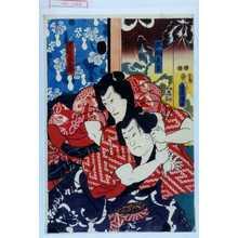 Utagawa Kunisada: 「放駒長吉」「濡髪長五郎」 - Waseda University Theatre Museum