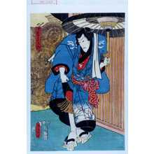 Utagawa Kunisada: 「濡髪長五郎」 - Waseda University Theatre Museum