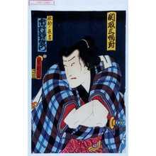 Toyohara Kunichika: 「関取三幅対」「放駒ノ長吉 市村羽左衛門」 - Waseda University Theatre Museum