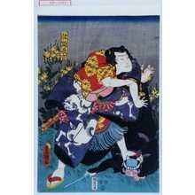 歌川国貞: 「放駒長吉」 - 演劇博物館デジタル
