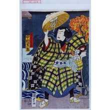 Utagawa Kunisada II: 「濡髪長五郎 中村芝翫」 - Waseda University Theatre Museum
