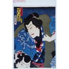 Toyohara Kunichika: 「濡かみ長五郎 中村芝翫」 - Waseda University Theatre Museum