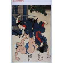 Utagawa Kunisada: 「白井権八 岩井杜若」「市川蝦十郎」 - Waseda University Theatre Museum