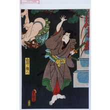歌川国貞: 「白井権八」 - 演劇博物館デジタル