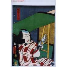 歌川国貞: 「幡隨長兵衛」 - 演劇博物館デジタル