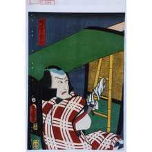 Utagawa Kunisada: 「幡隨長兵衛」 - Waseda University Theatre Museum