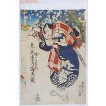 Utagawa Kunisada: 「見立」「幡すい長兵へ 市川海老蔵」 - Waseda University Theatre Museum