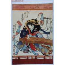 Utagawa Kunisada: 「小紫実ハ白井権八 尾上菊五郎」 - Waseda University Theatre Museum