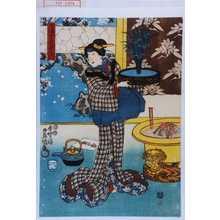 Utagawa Kunisada: 「三浦女房おしつ」 - Waseda University Theatre Museum