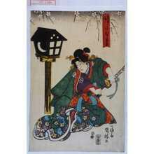 Utagawa Kuniteru: 「白井権八 後二小むらさき」 - Waseda University Theatre Museum