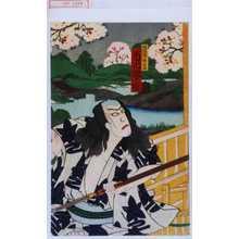 国政: 「幡隨院長兵衛 市川団十郎」 - Waseda University Theatre Museum