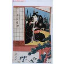 Utagawa Toyokuni I: 「白井権八 岩井半四郎」 - Waseda University Theatre Museum