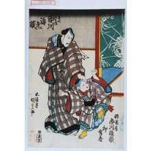 Utagawa Kunisada: 「幡すゐ長兵衛 市川海老蔵」「倅長松 市川猿蔵」「初舞台」 - Waseda University Theatre Museum