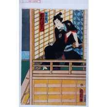 Toyohara Kunichika: 「白井権八 市村羽左衛門」 - Waseda University Theatre Museum