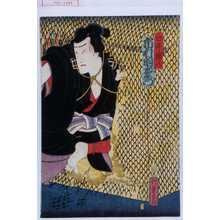 竹葉堂: 「白井権八 市村羽左衛門」 - Waseda University Theatre Museum